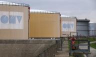 Нафтотрейдери очікують падіння цін у березні 2016 року.