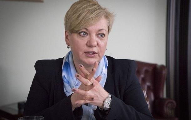Голова НБУ прогнозує фінансову стабільність та покращення економіки України у 2016 році