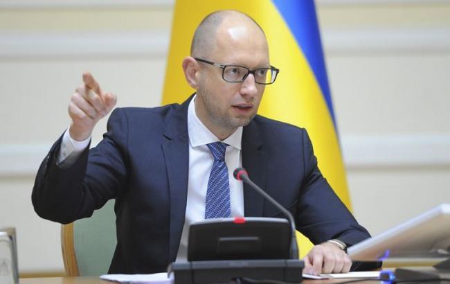 Яценюк просить Раду прийняти закон про повернення в бюджет грошей Януковича