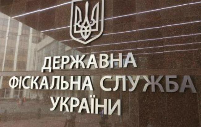 У січні – листопаді 2015 року до зведеного бюджету зібрано 522 млрд гривень