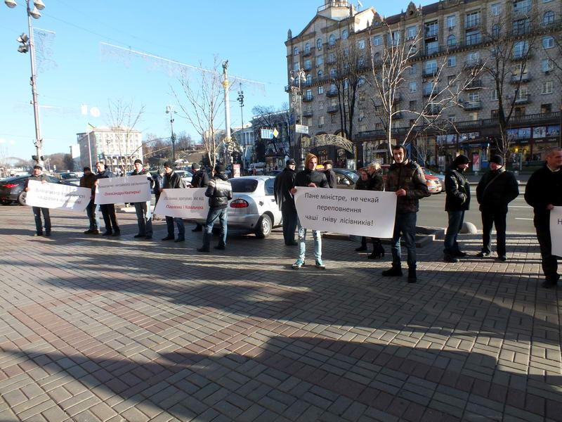 Працівникам Маневицького лісгоспу погрожують звільненням