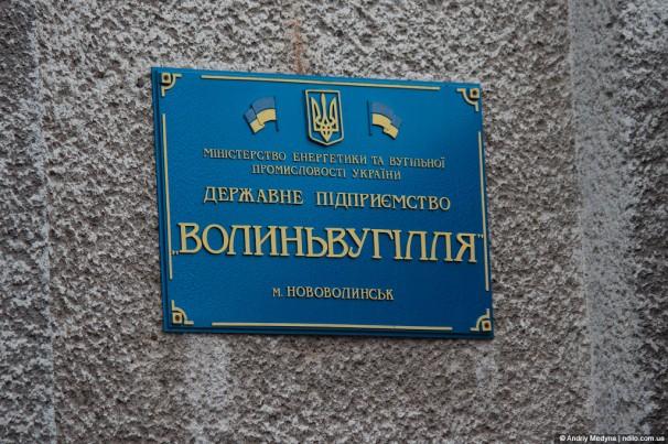 Працівники шахти «Бужанська» приєдналися до протестних акцій