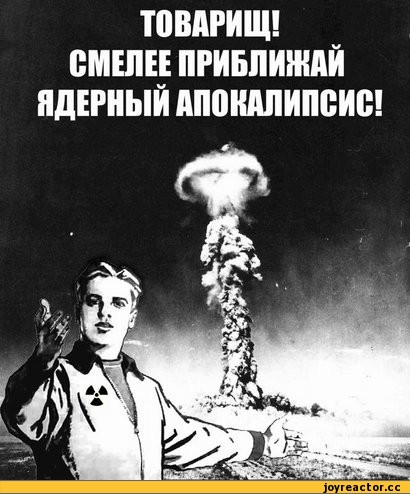 Директора російської школи оштрафували за неготовність до ядерної війни