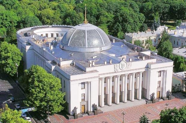 Україна планує взяти нові позики у 2016 році
