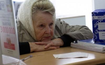 Стаж роботи для виходу на пенсію пільговикам збільшено на 5 років