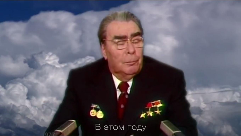 Росіянин віртуозно змонтував привітання з Новим роком від Брежнєва
