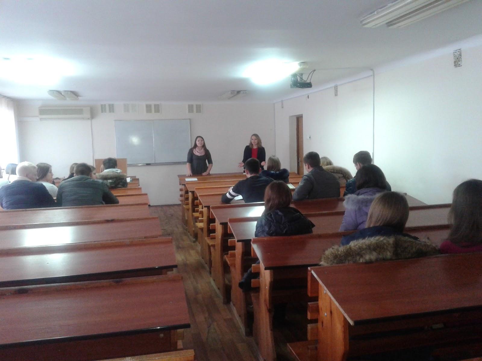 Інноваційний ПриватБанк запрошує студентів на роботу