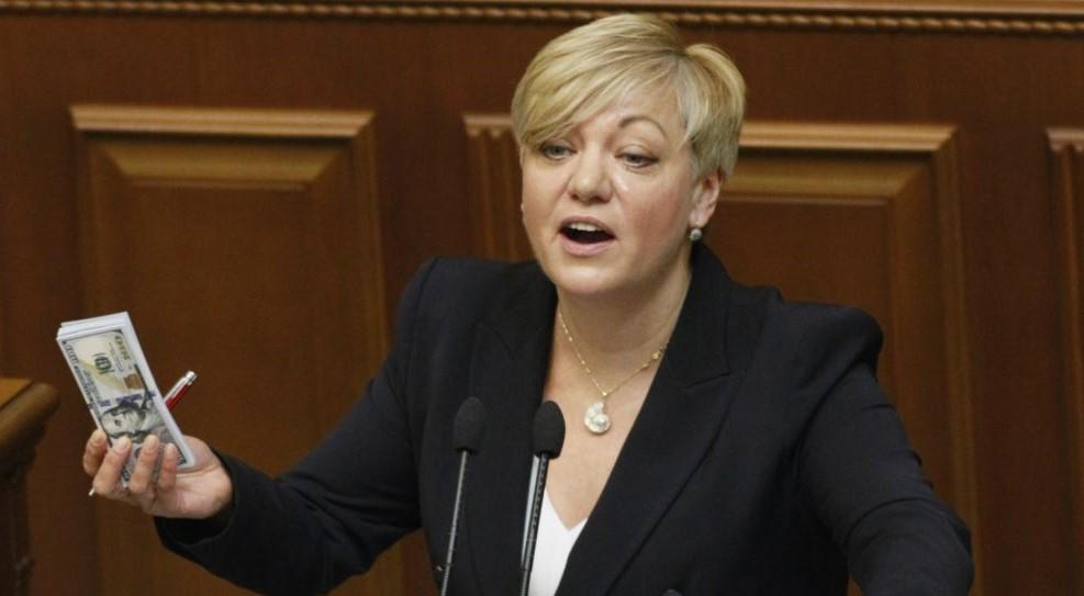 Національний банк України занепокоєний бюджетом на 2016 рік