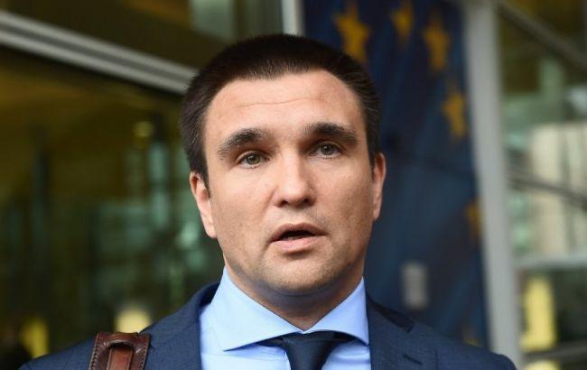 Клімкін назвав консультації щодо ЗВТ з Росією сюрреалістичними