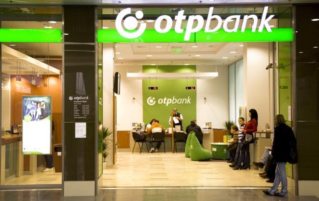 «ОТП Банк» завершив докапіталізацію