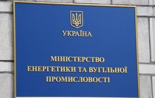 Шахтарям Луганської області виплатили 87 млн гривень заборгованості