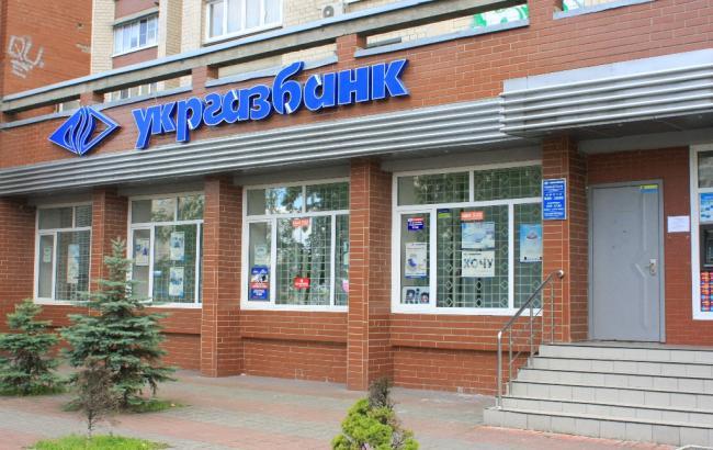 «Укргазбанк» повернув депозит Міністерству фінансів України на 200 млн доларів