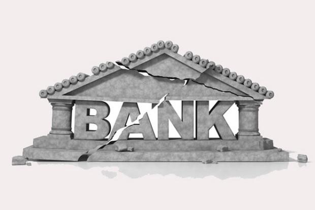 За листопад українські банки втратили 1 млрд грн
