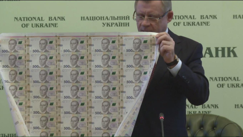 У квітні з'являться нові банкноти номіналом 500 гривень