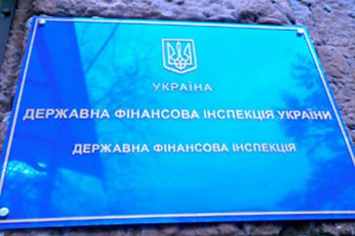 Держфінінспекція Черкаської області відшкодувала 37 млн грн