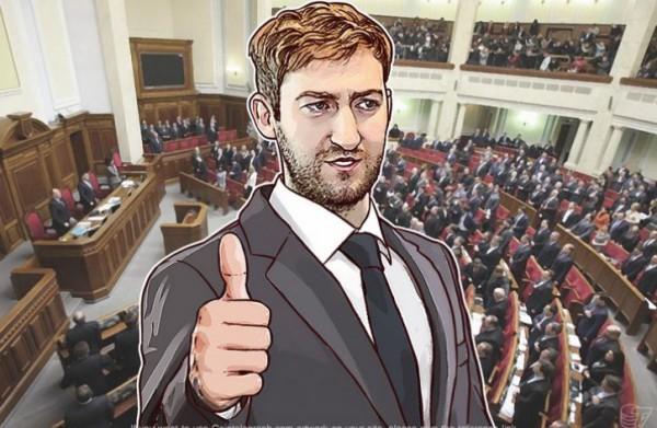 В Україні спробують легалізувати криптовалюту Bitcoin