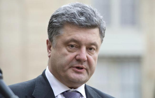 Порошенко пропонує ВР ратифікувати угоду з Європейським інвестиційним банком