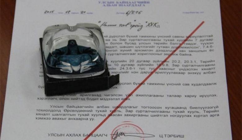 У Монголії заборонили попільнички із зображенням Чингізхана