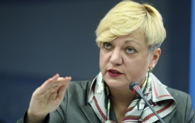 Ліквідність банківської системи України перевищує 109 млрд грн