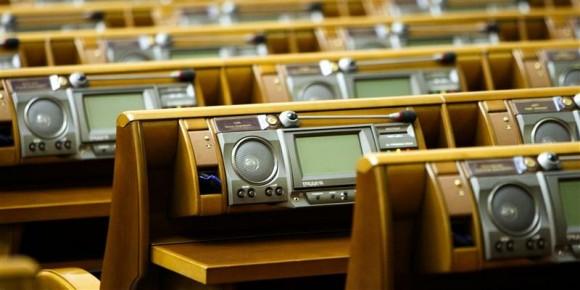 У Ковельській міській раді встановлять систему «Рада»