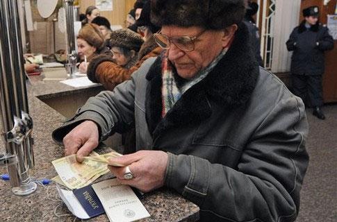 Обмеження на виплату пенсій у 2016-му році продовжаться