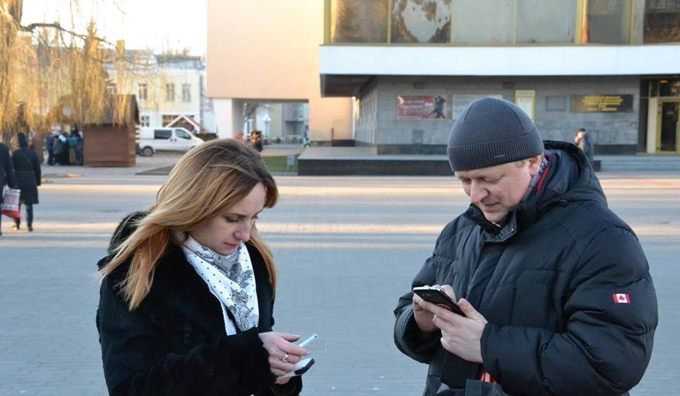 На Театральному майдані Луцька встановили безкоштовний Wi-Fi
