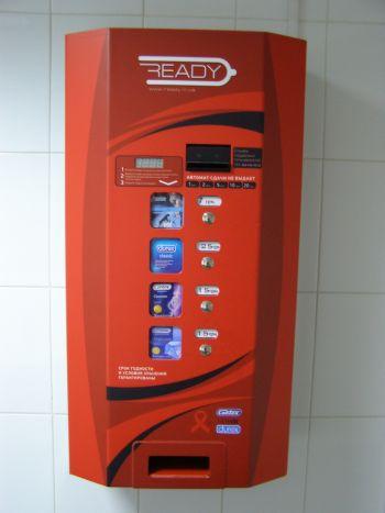 Німецький грабіжник загинув, намагаючись пограбувати автомат для продажу презервативів