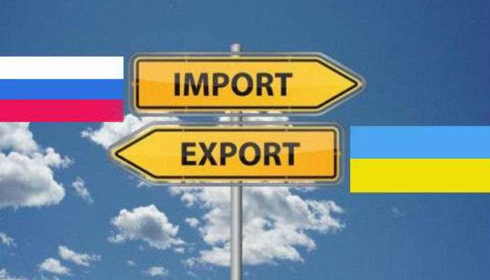Українці тепер не зможуть їсти російську рибу та пити російську горілку