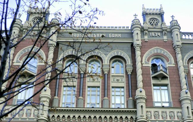 Фонд гарантування вкладів погасив 10,3 млрд гривень кредитів НБУ