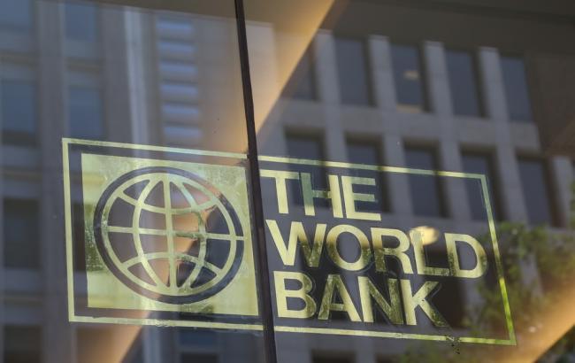 Світовий банк поліпшив прогноз економіки України на 2016