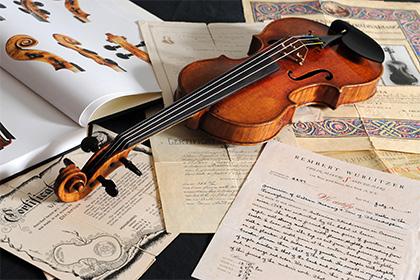 Американка забула в поїзді скрипку Страдіварі вартістю 2,6 мільйона доларів