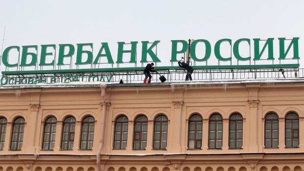 Україна домовилася зі Сбербанком Росії про реструктуризацію кредитів