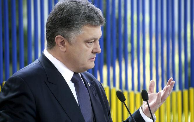 Порошенко очікує цього року на мільярдні інвестиції в економіку України