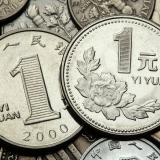 Китаєць заплатив $ 6 000 за автомобіль дрібними монетами, які рахували добу