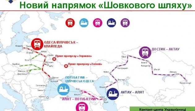 """Литва приєднується до нового """"Шовкового шляху"""""""
