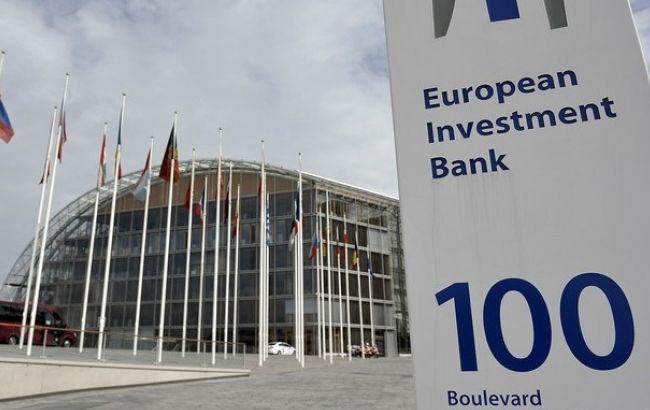 Україна залучить від ЄІБ 400 млн євро на модернізацію житлово-комунального господарства