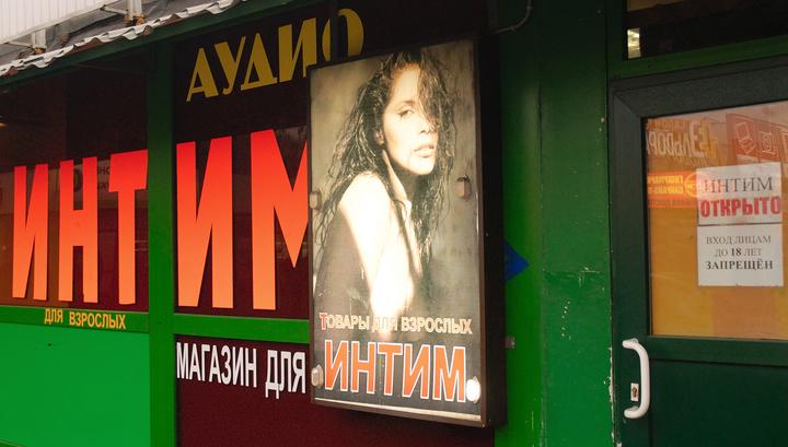 У Москві чоловік обікрав секс-шоп і згвалтував його продавчиню