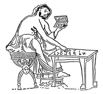 Археологи: Комп'ютери та пральні машини існували в давнину