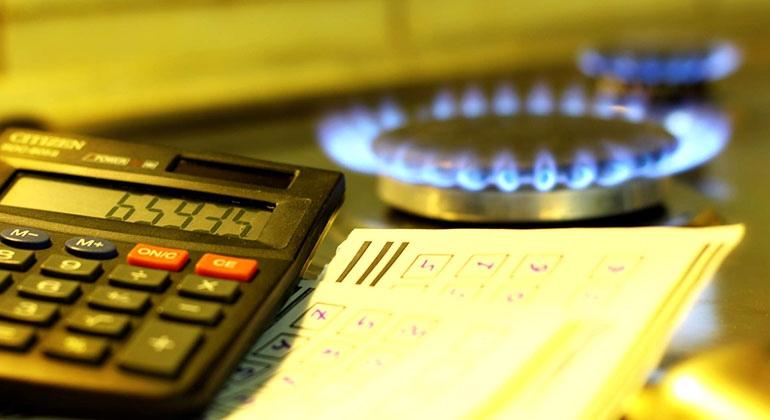 Чому рахунки за газ можуть відрізнятись від фактичних даних використаного газу