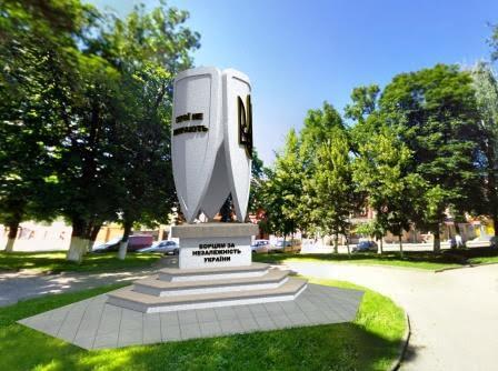 У Володимирі-Волинському поставлять монумент героям