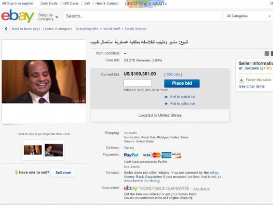 Президента Єгипту виставили на торгах eBay
