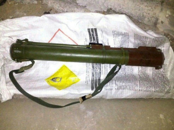 Волинянин хотів продати гранатомет