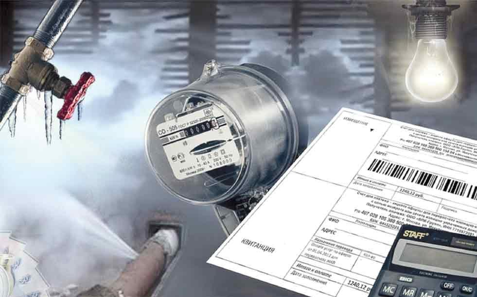 Українці справно платять за електрику та воду, за газ - боргують