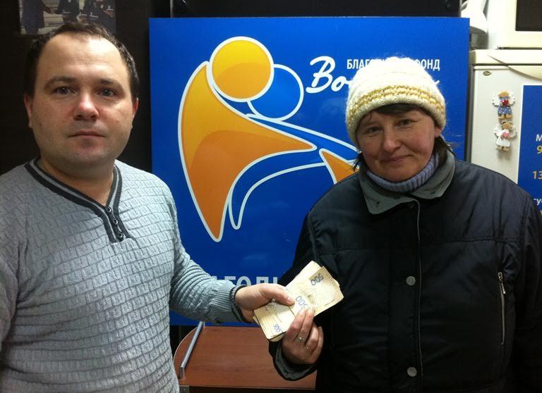 Благодійний фонд «Волинь-2014» виділив 50 тисяч гривень на лікування Сергія Федотова