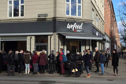 У Данії зафіксували ажіотажний попит на харчові відходи