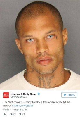 Найкрасивіший злочинець Америки вийшов на свободу