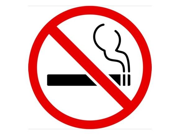 У США розробили вакцину проти куріння