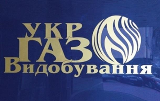 «Укргазвидобування» заборгував «Дельта банку»  214,11 млн грн