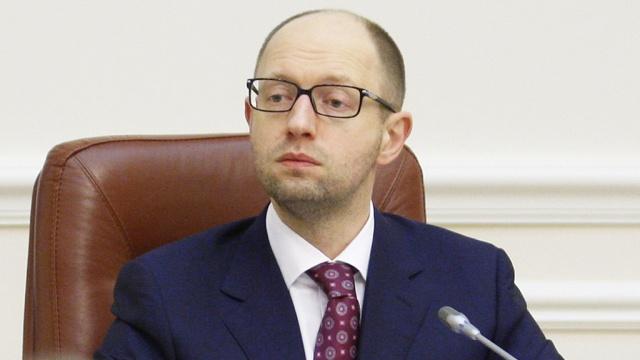 Яценюк погодився піти у відставку