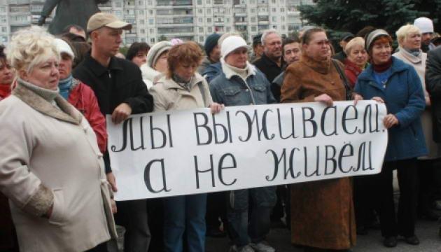 Українці бідніють на очах